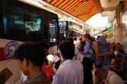Mekong Express bus station