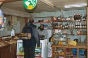 Achao's main shop